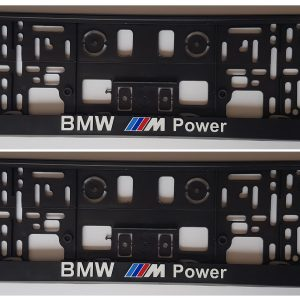 8 – BMW M Power S